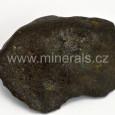 Meteority nepatří zrovna mezi typické předměty patřící do sbírek. Přesto se jistě najde pár lidí, kteří kouzlu vesmíru propadli. Zakoupením takového malého kamene získáte zcela jedinečný předmět, pomocí něhož můžete...